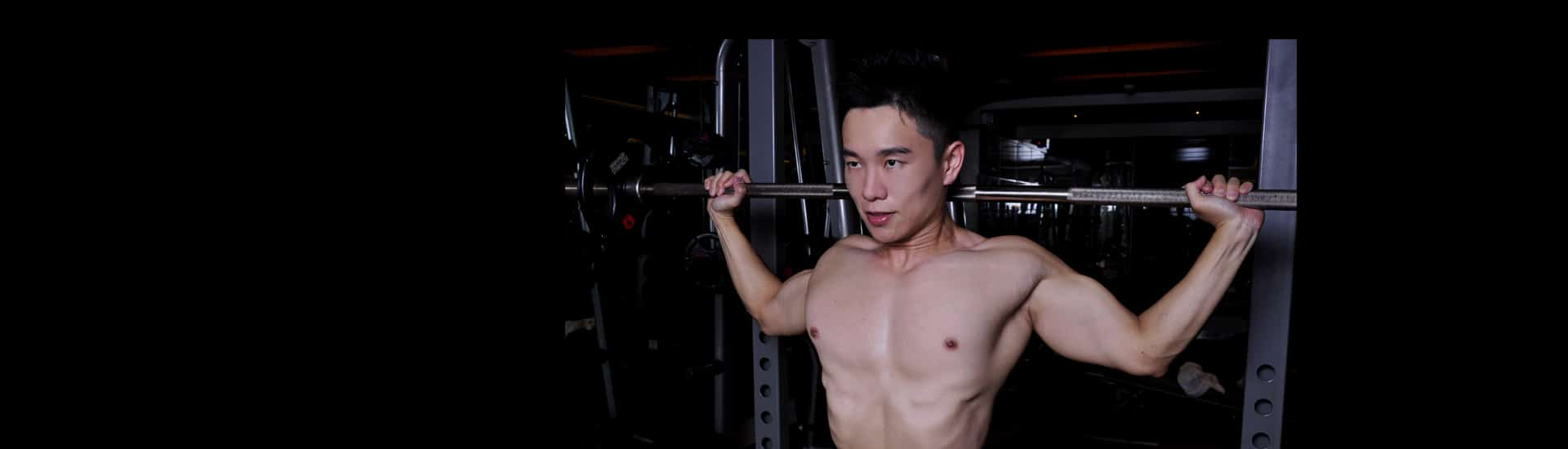 Personal Trainer Banner 2- Lionel Lim